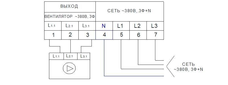 """Схема подключения """"ЩУВ-380/30"""